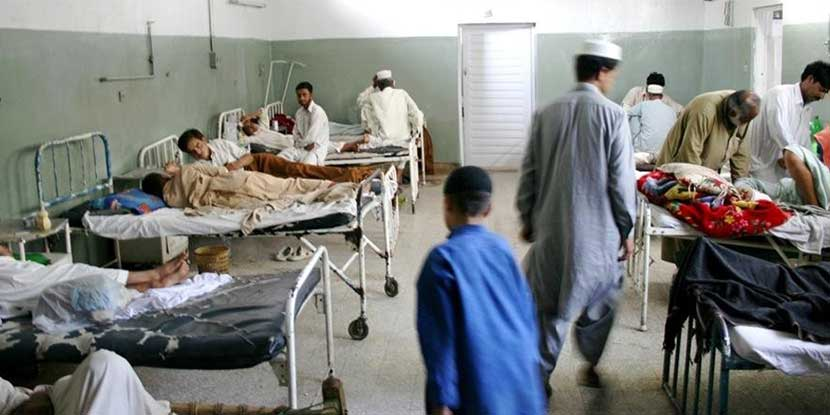 basic health facilities