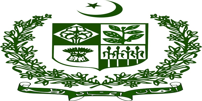 symbols of Pakistan