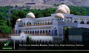 The Central Imaamia Mosque, Gilgit City