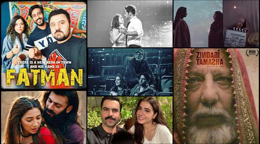 Cinema of Pakistan