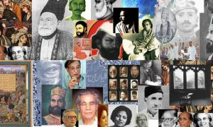 Famous poets of Pakistan