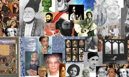 Famous poets of Pakistan