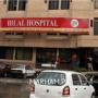 bilal-hospital-rawilpindi-71_170X170