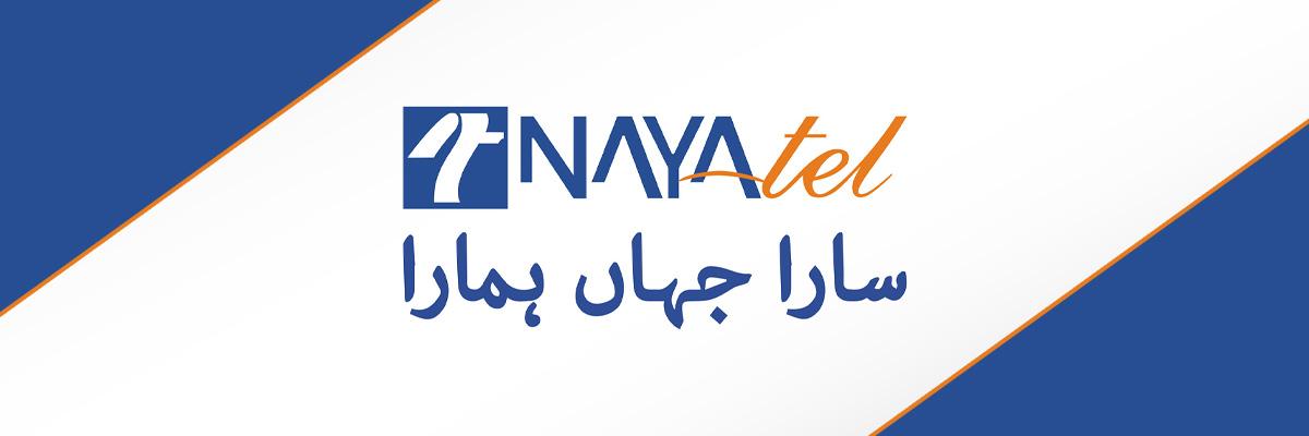 Naya_tel