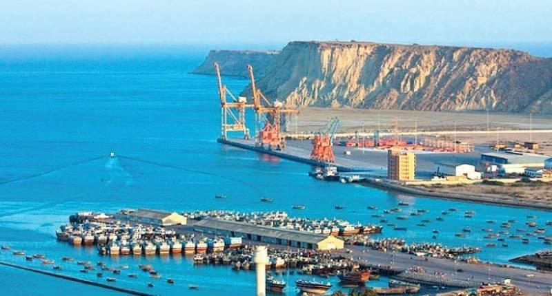 Afghanistan Gwadar port