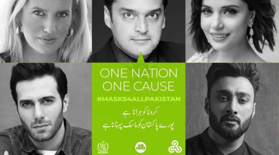 #Mask4AllPakistan