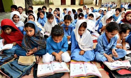 schools of Punjab
