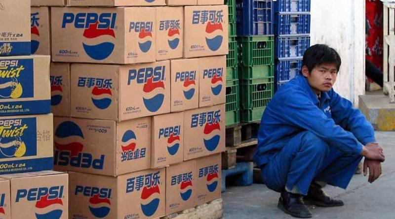 China Pepsi plant