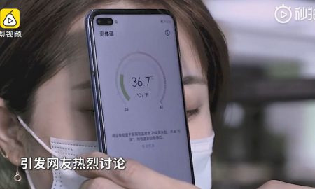Huawei temperature measurement