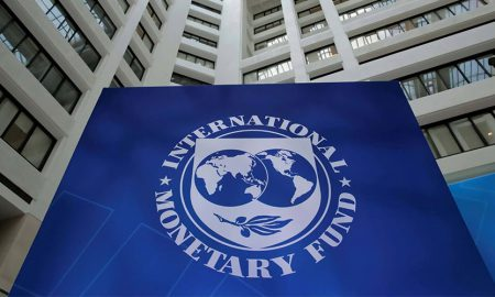 IMF budget 2020