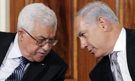Palestinian Leaders