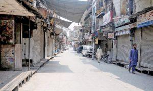 Punjab Smart lockdown