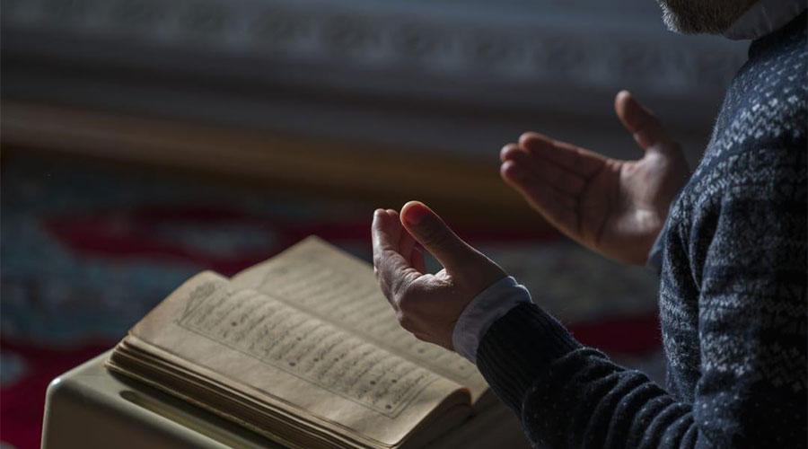 Quran in Universities