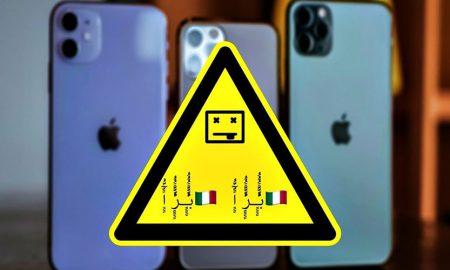 Sindhi crash iphone