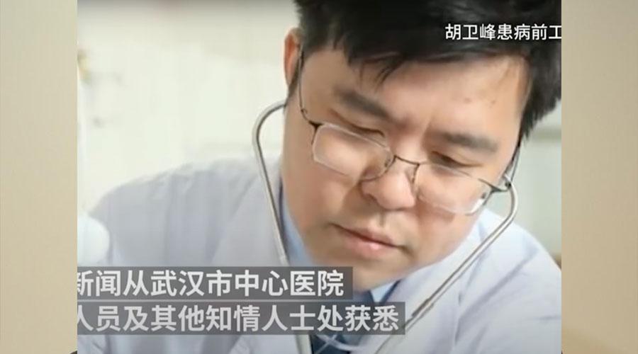 Wuhan doctor