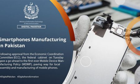 mobile device manufacturing