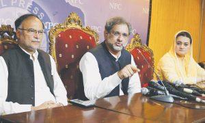 open trial Shehbaz Sharif