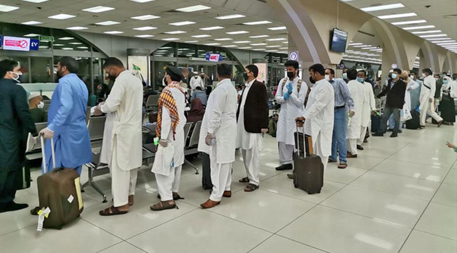 repatriated Pakistanis