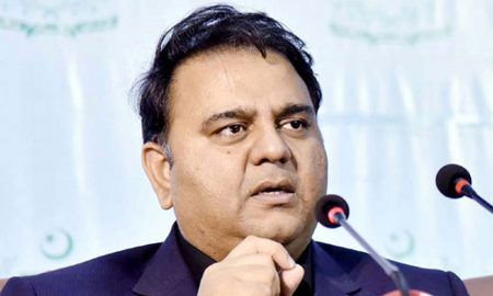 Fawad Chaudhry applications games