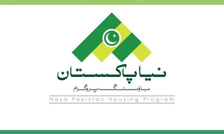 Naya Pakistan Housing Attock