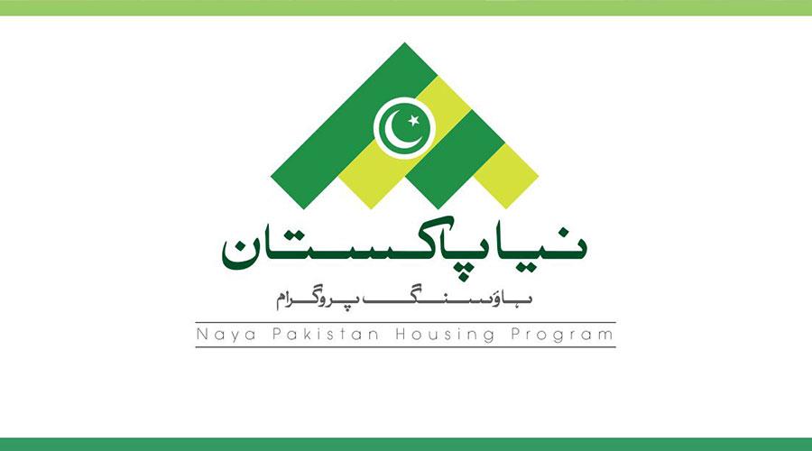 Naya Pakistan Housing Attock