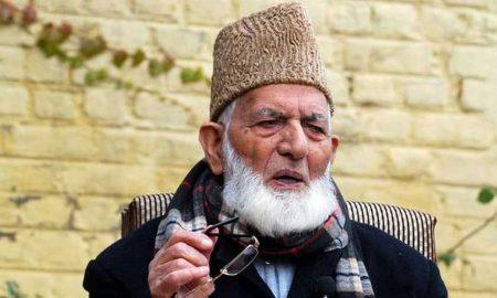 Pakistan Syed Ali Geelani