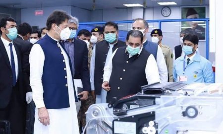 Pakistan electromedical industry