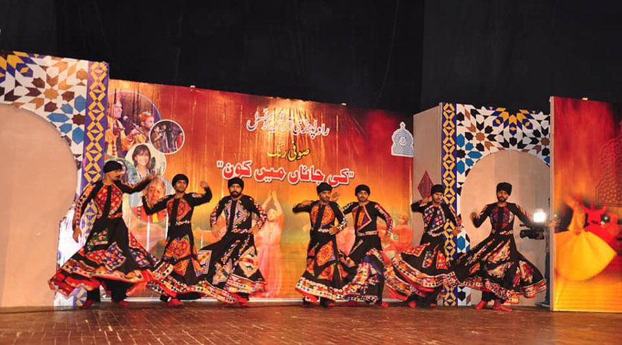 Punjab Arts Council