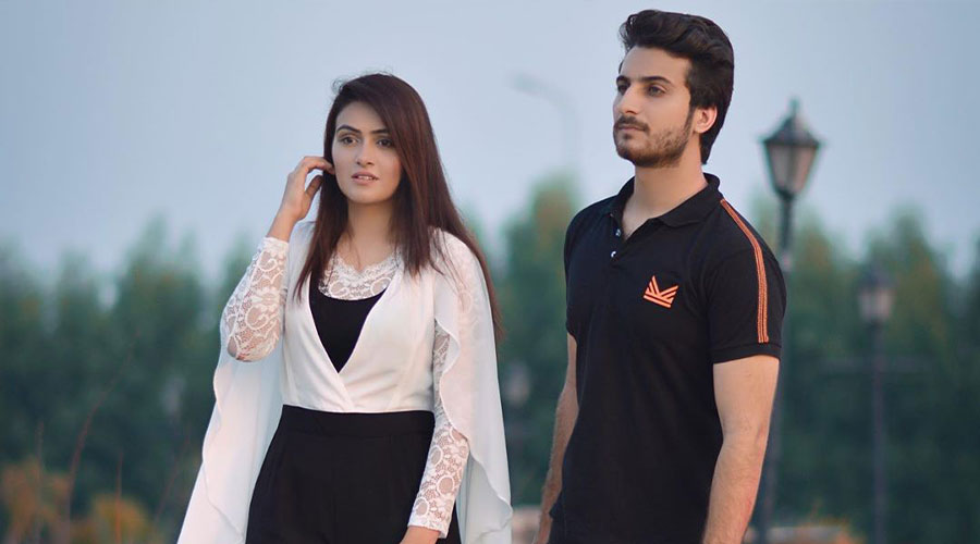 Sehar Hayyat And Ali Butt