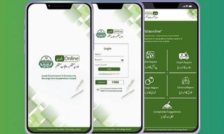 Punjab Baldia Online app