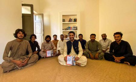 Balochistan books reading rooms