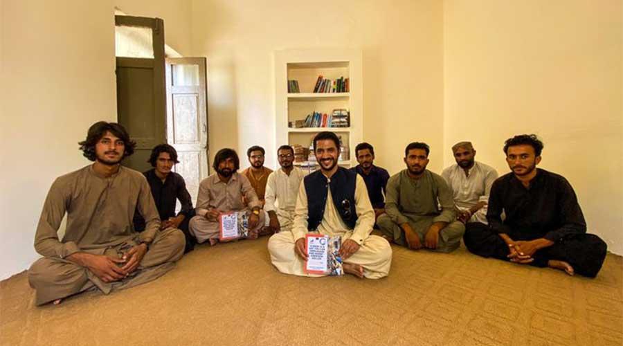 Balochistan books reading rooms