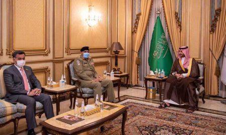 COAS Bajwa Saudi defense