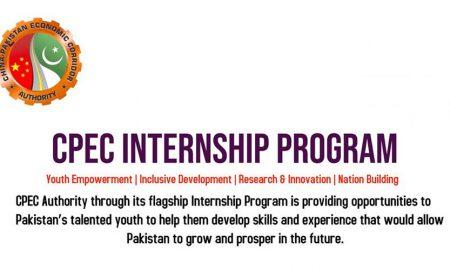 CPEC internship programme