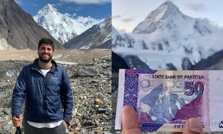 Emaad Pakistani currency landmarks