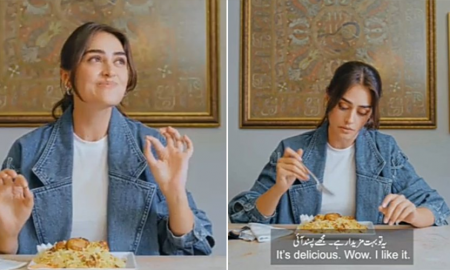 Esra Bilgic Chicken Biryani