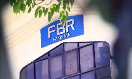 FBR tax evasion scam