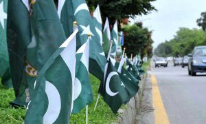 Independence Day KP province
