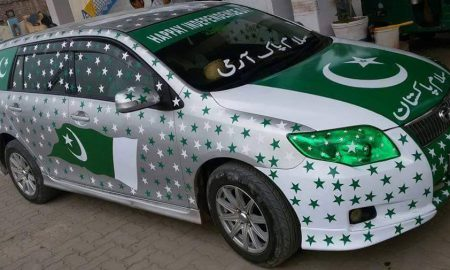 Independence Day car decoration