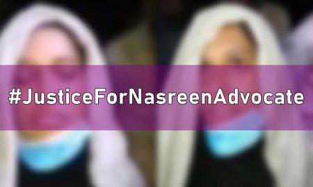 Justice for Nasreen Advocate