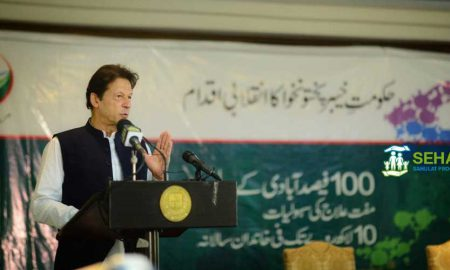 Khyber Pakhtunkhwa Sehat healthcare