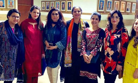 Mazari women journalists harassment
