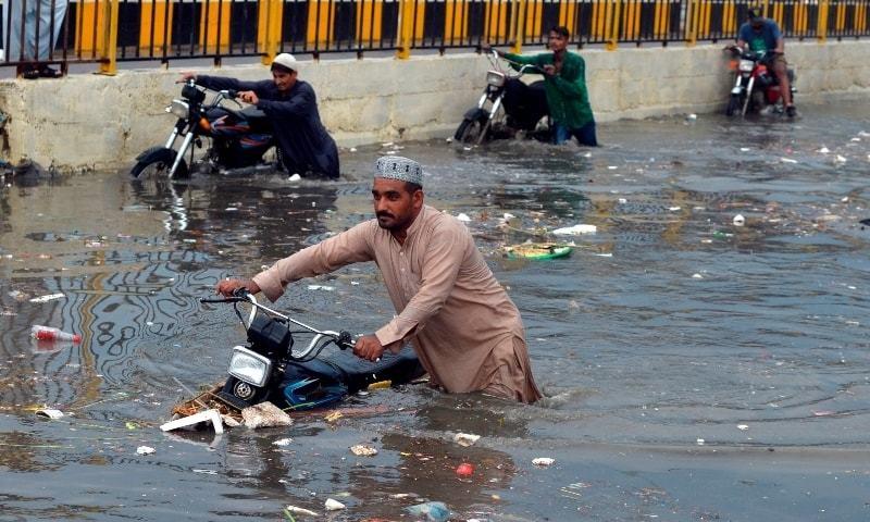 NDMA Karachi