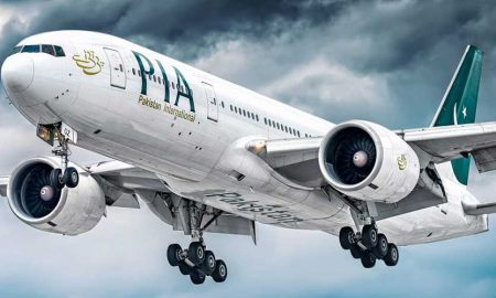 PIA UK flight services