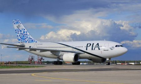 PIA to appeal EU Aviation