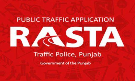 PITB Rasta app Gujranwala