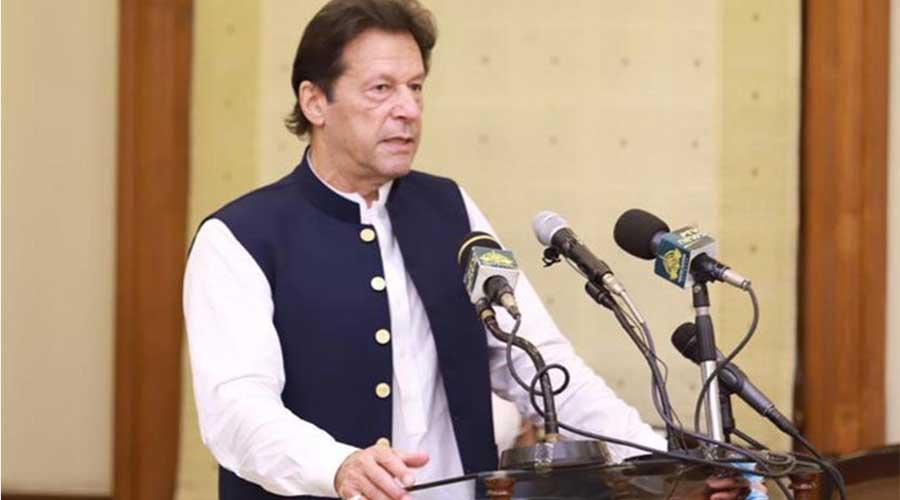 Pakistan July remittances