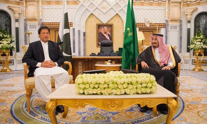 Pakistan Saudi Loan