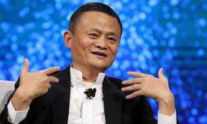 Pakistan civil award Jack Ma