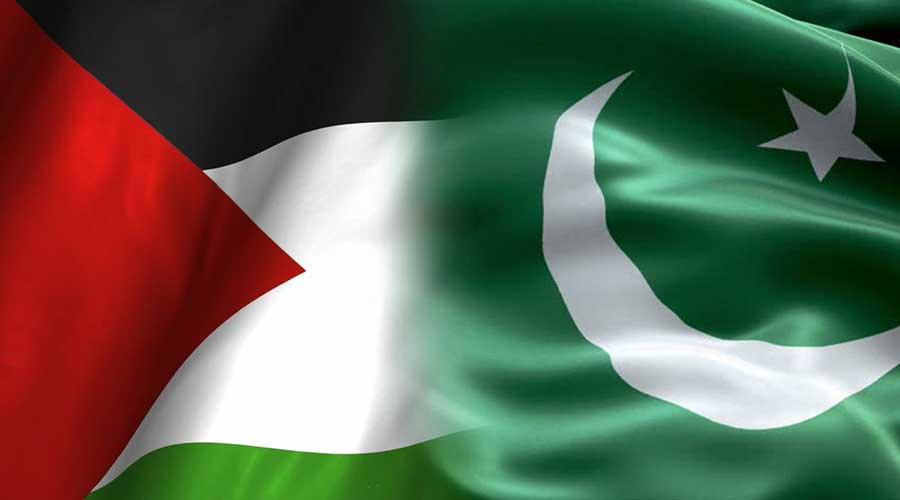 Palestinian embassy Pakistan